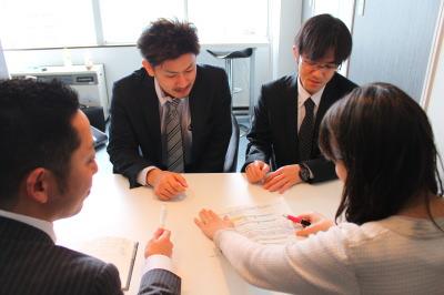 日本政策金融公庫について